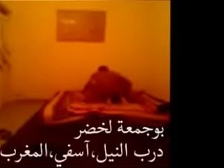 Sexual relations arabic