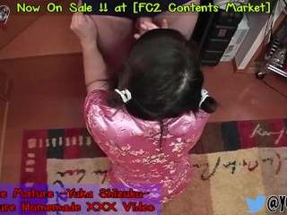 Amature chinese Mature Homemade hardcore vid sample_39